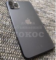 iPhone 11 Pro Max 64 Black